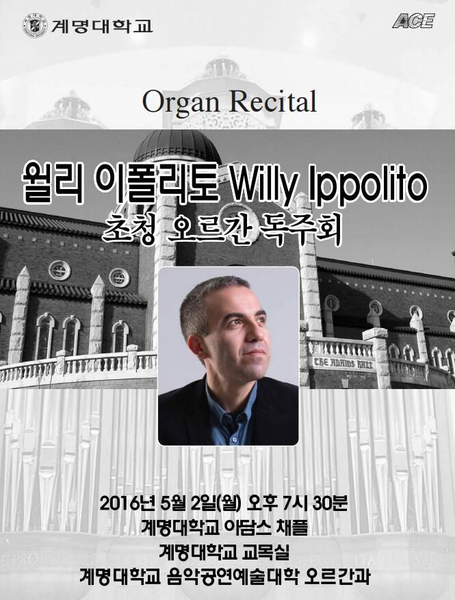 Programme du concert de Willy Ippolito donné à l'université Keimyung de Daegu