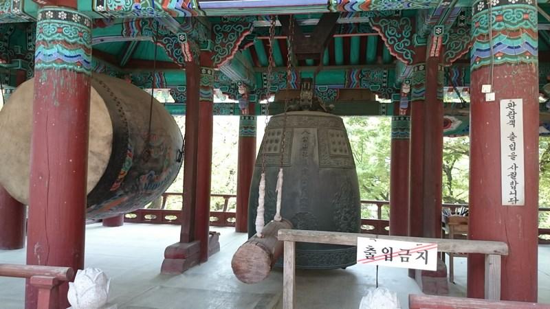 Temple bouddhiste sur les hauteurs de Daegu