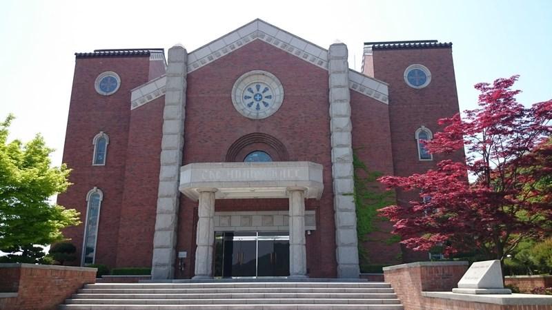 Chapelle de l'université Keimyung à Daegu