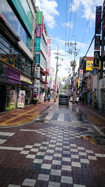 Centre ville de Daegu