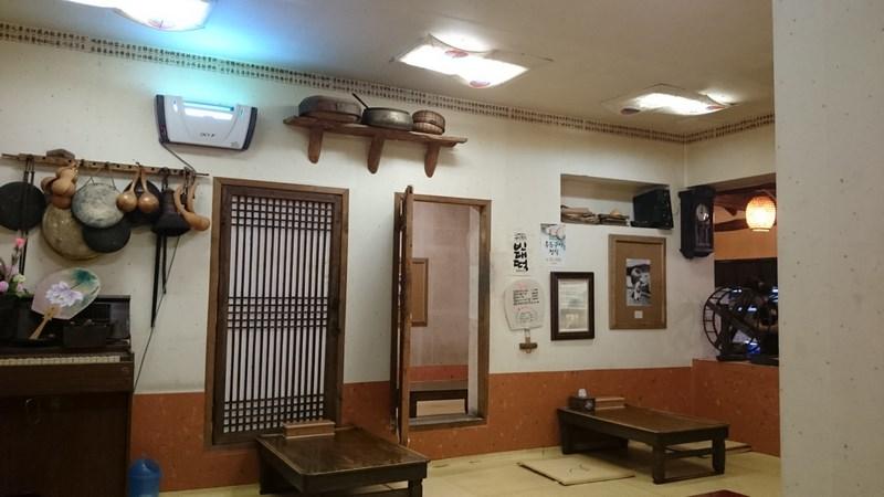 Intérieur du restaurant traditionnel en centre ville de Daegu