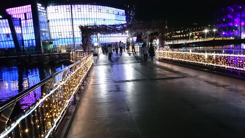Centré de Séoul en soirée