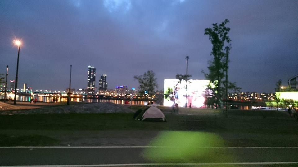 vue du centre de Séoul