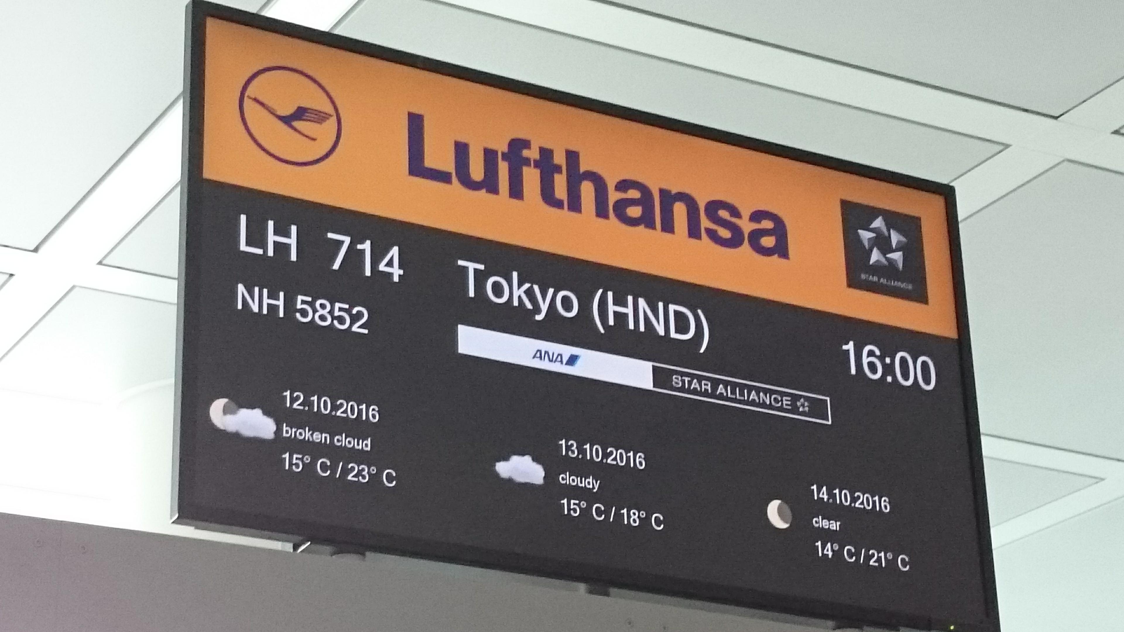 Aeroport de Munich. vol Munich-Tokyo