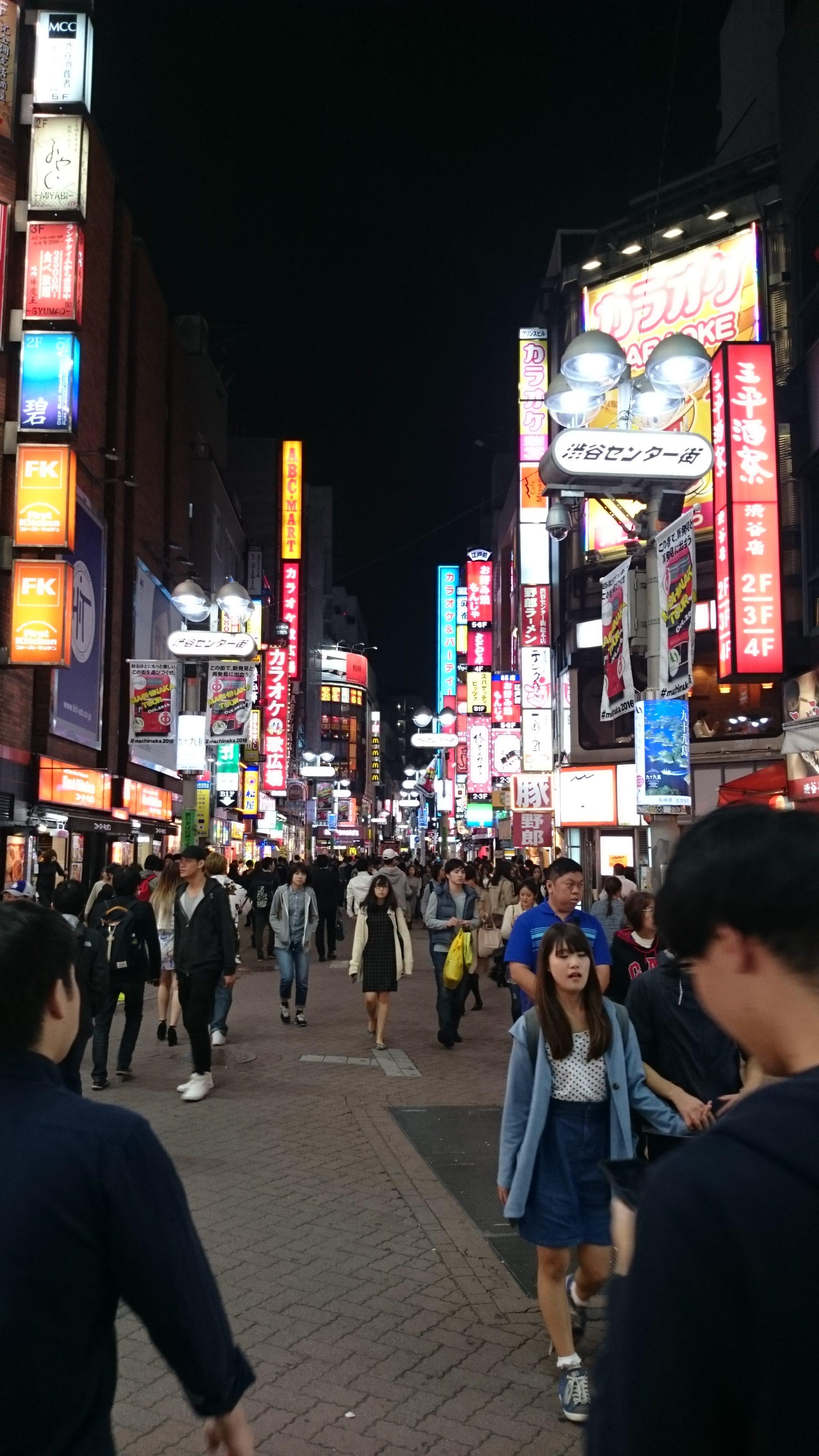 Quartier de Shibuya, Tokyo
