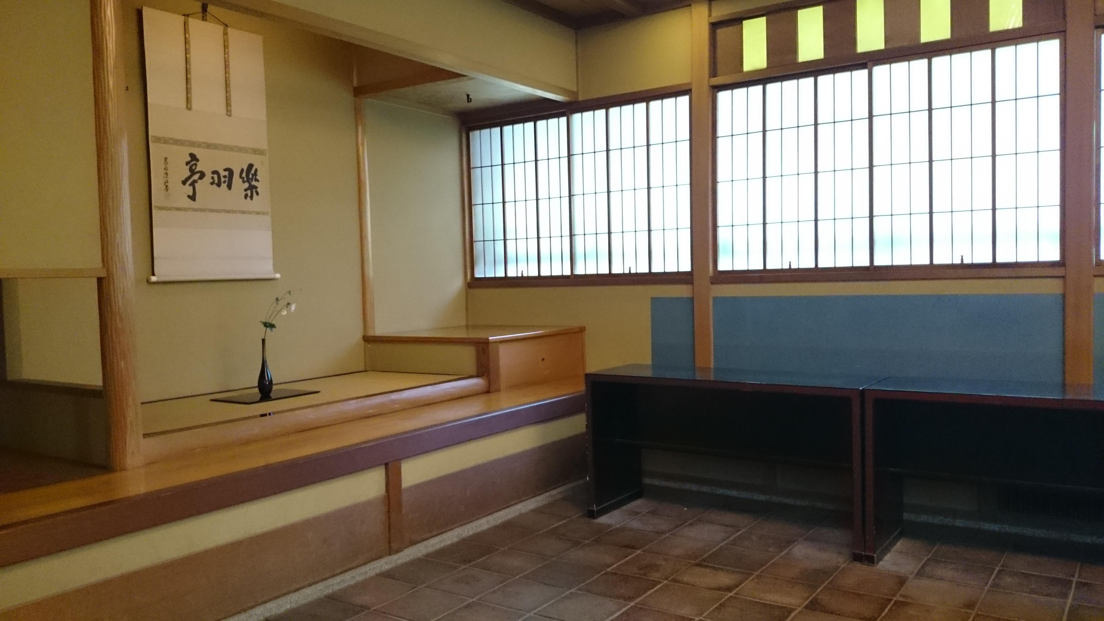Intérieur du salon de thé, Parc de Shinjuku, Tokyo