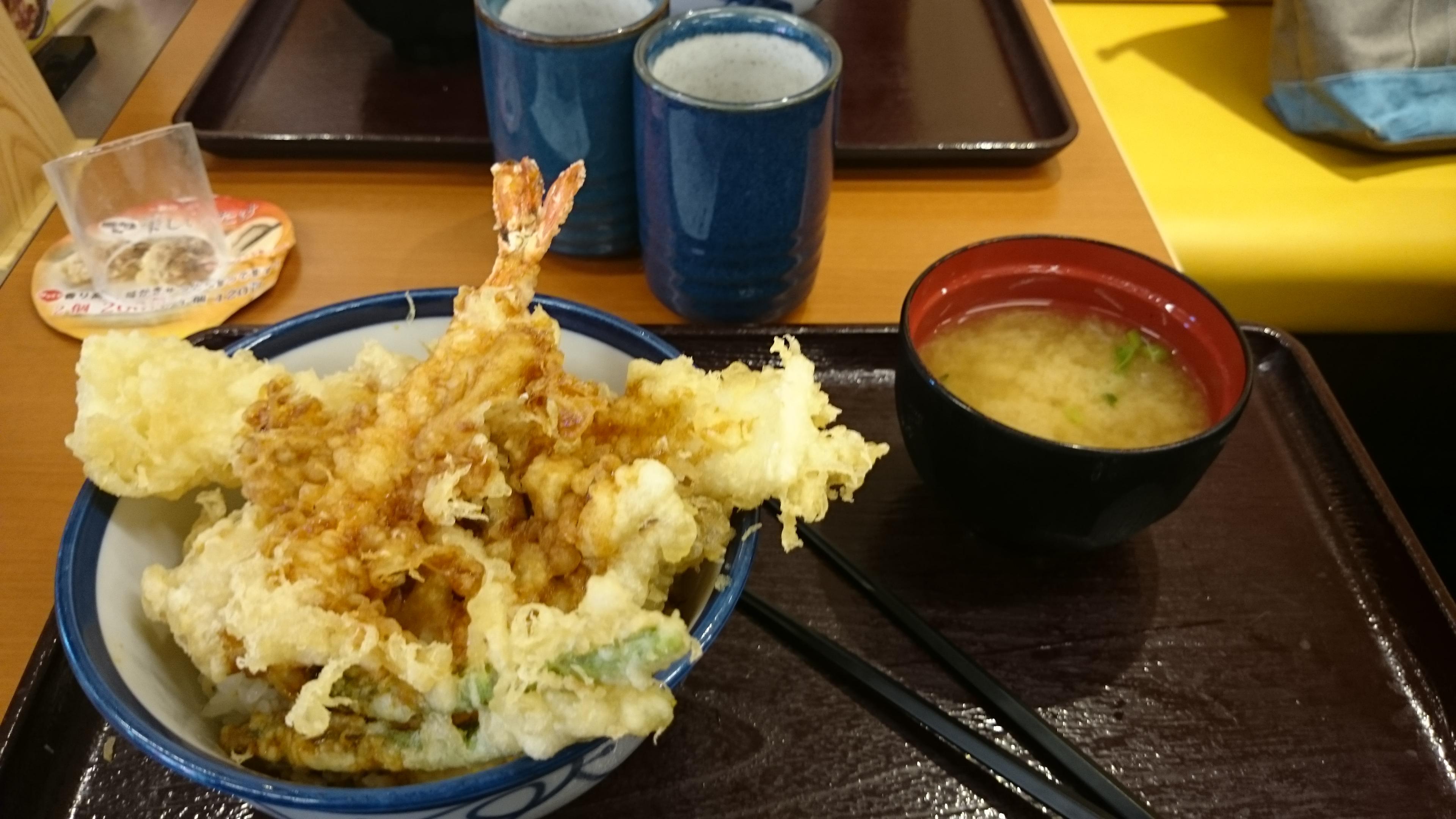 tempura, shibuya, Tokyo