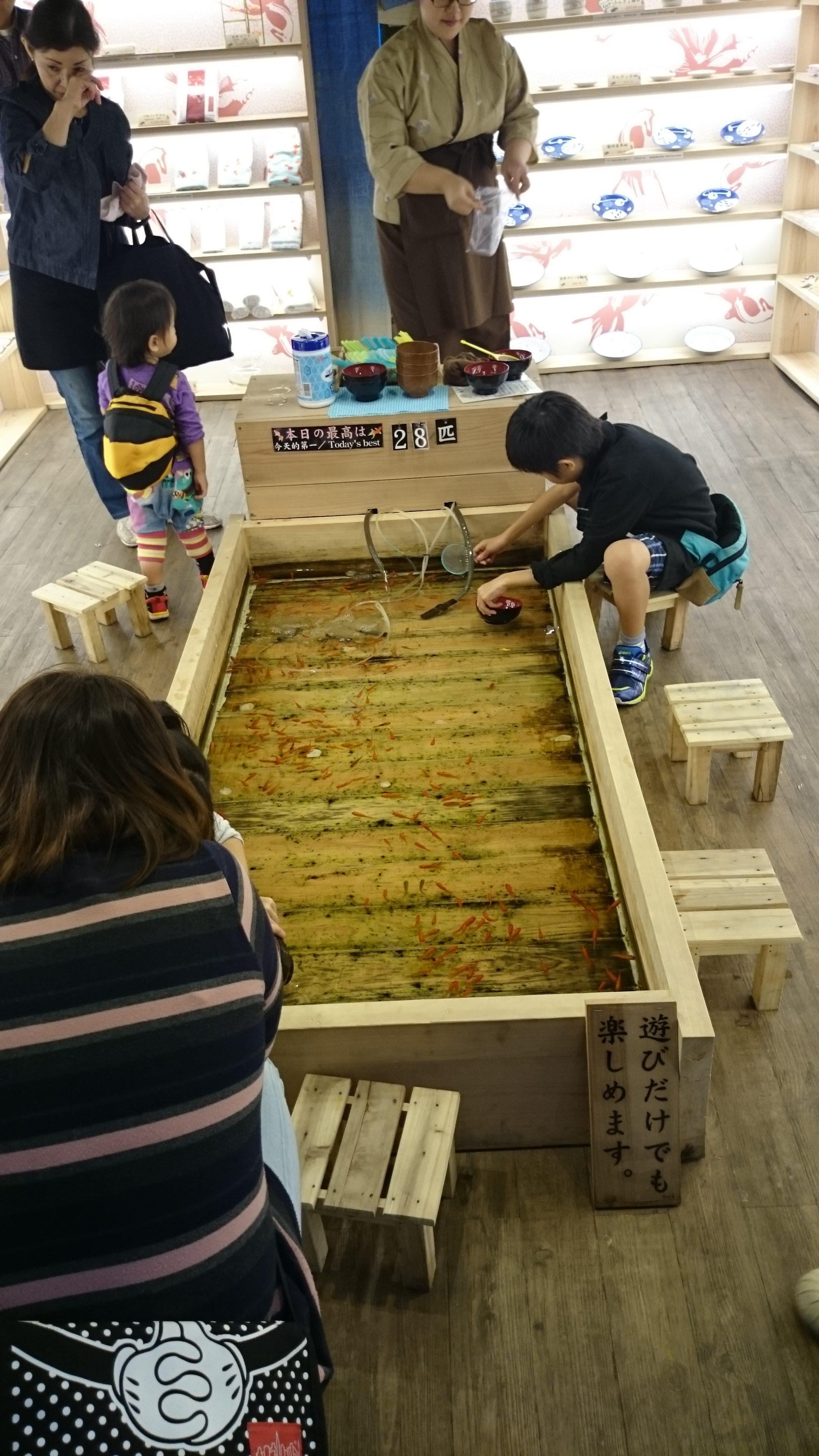 pêche , jeu pour enfants , Asakusa