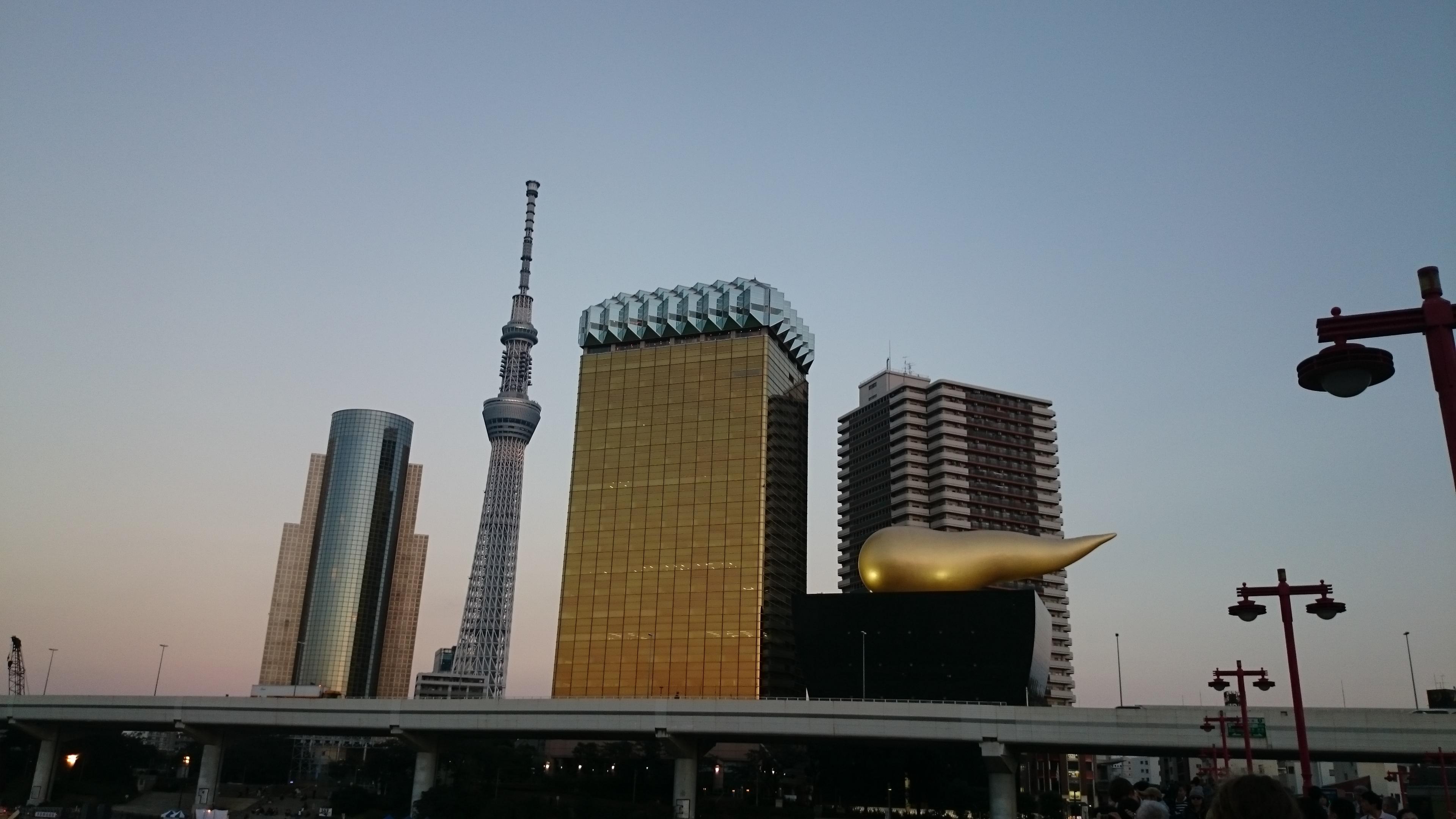 Taito, architecture moderne