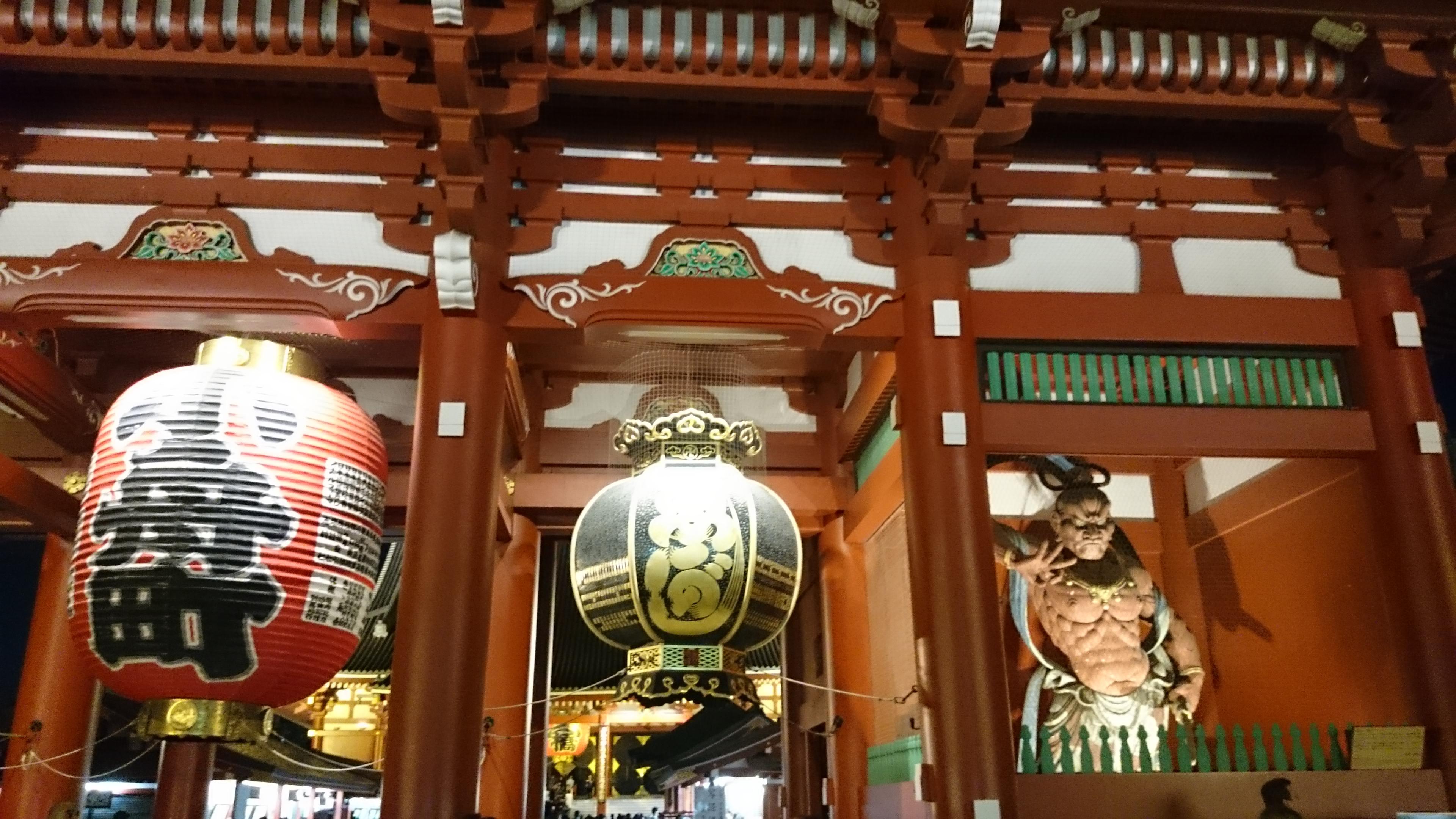 porte hozomon du temple senso-ji, Asakusa