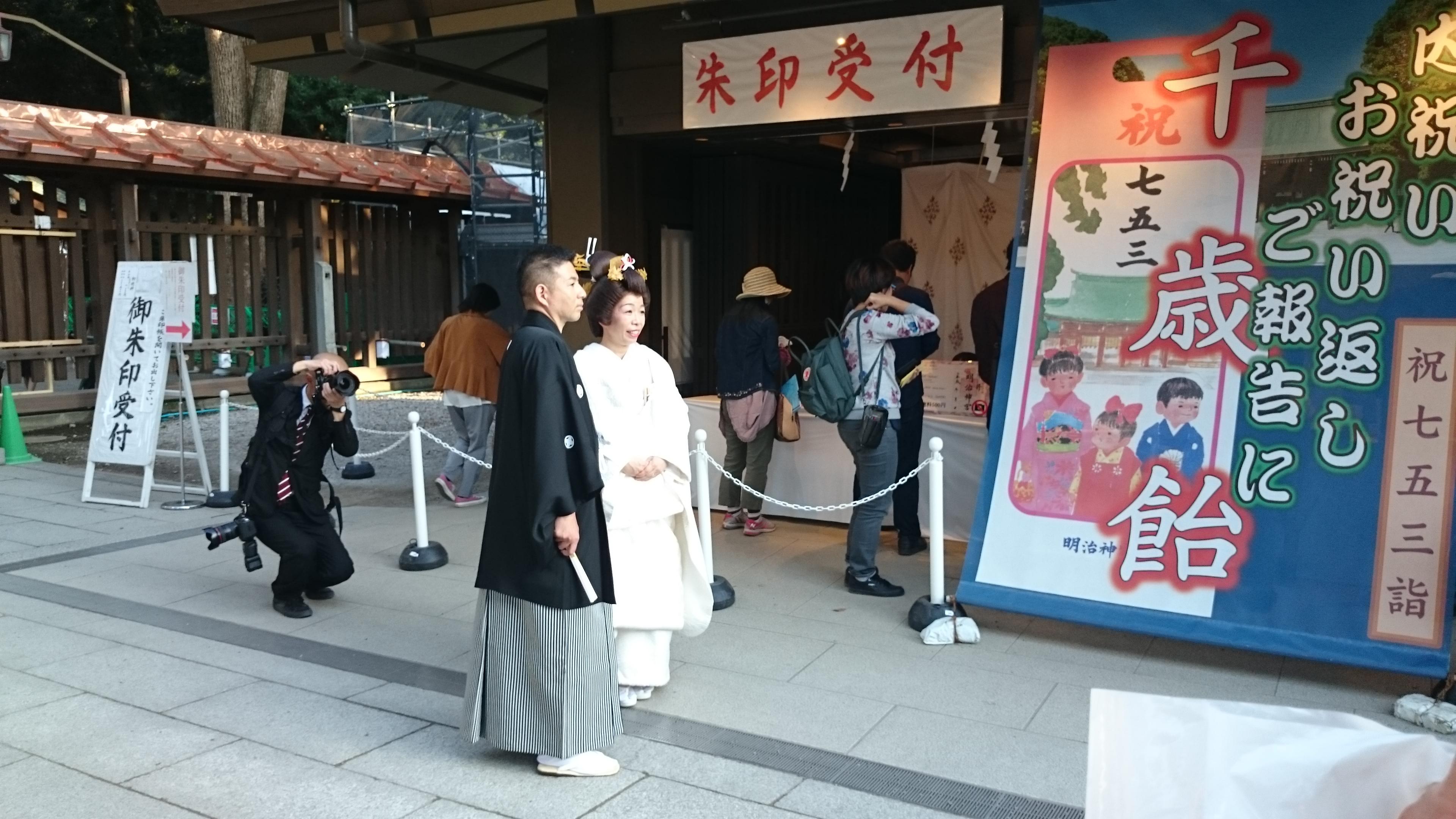 tenues traditionnels,temple, parc sanctuaire meiji-jingu, Tokyo, Japon