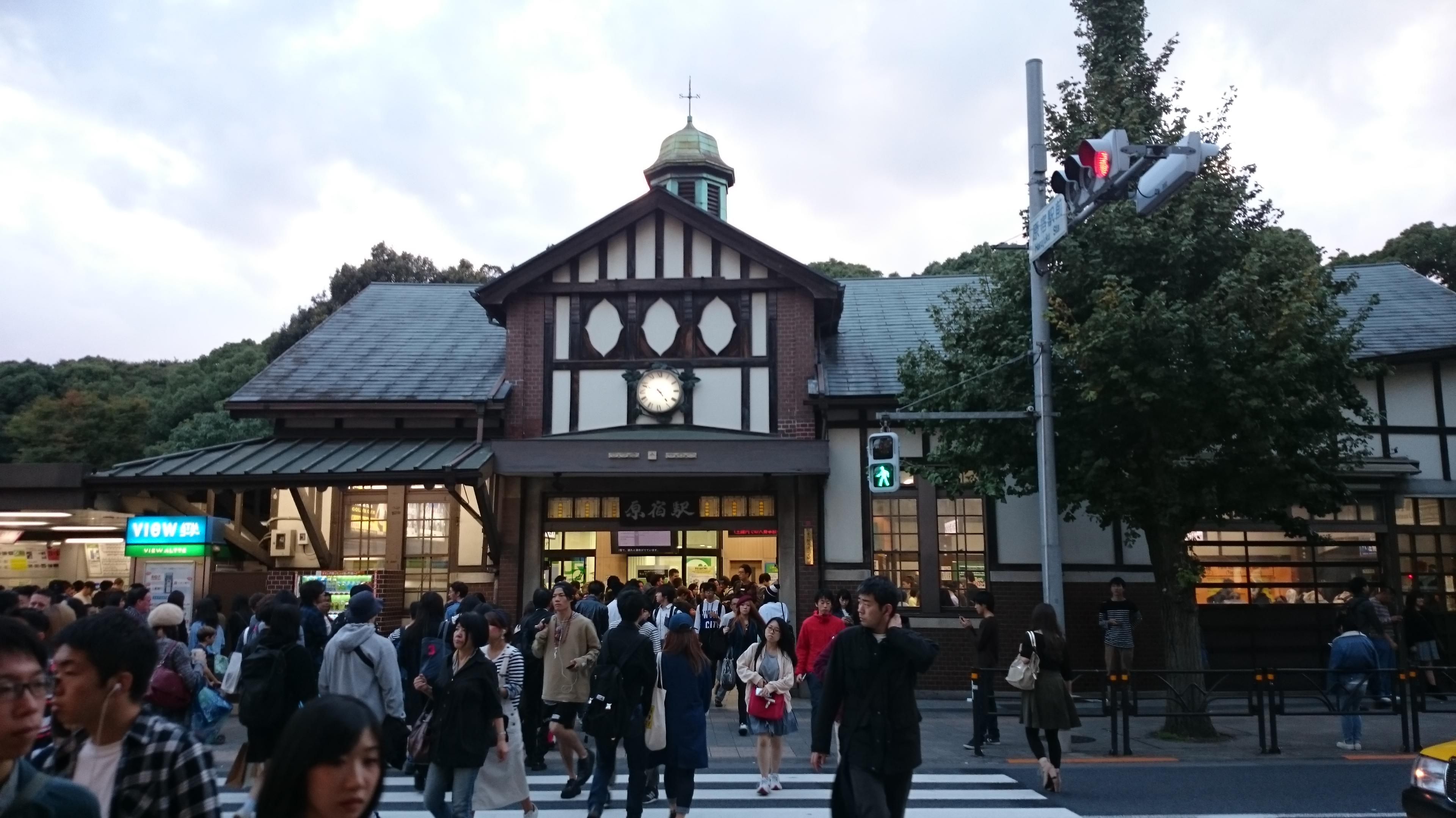 Gare de Harajuku, Tokyo , Japon