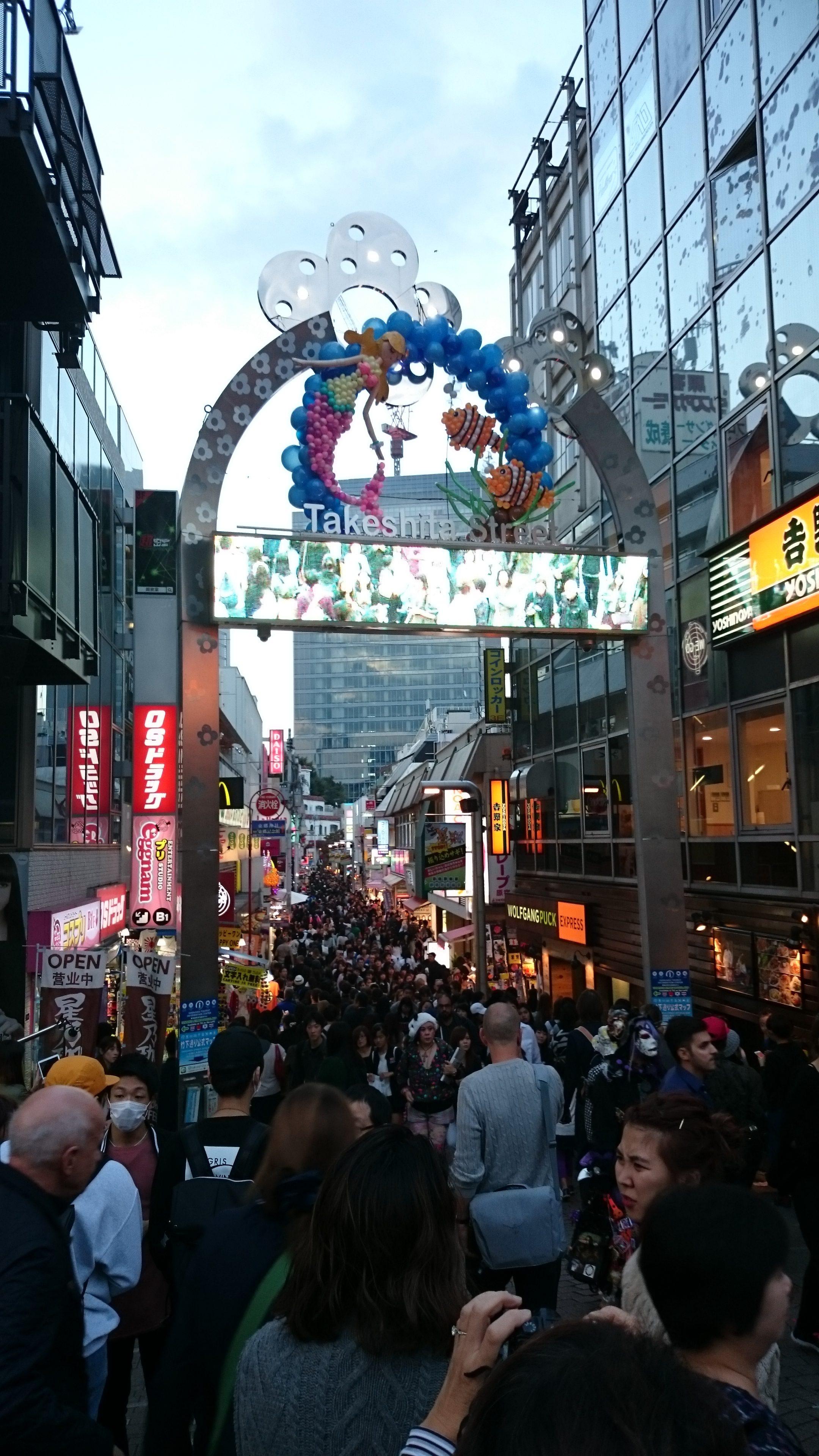 Takeshita Street , Tokyo, Japon