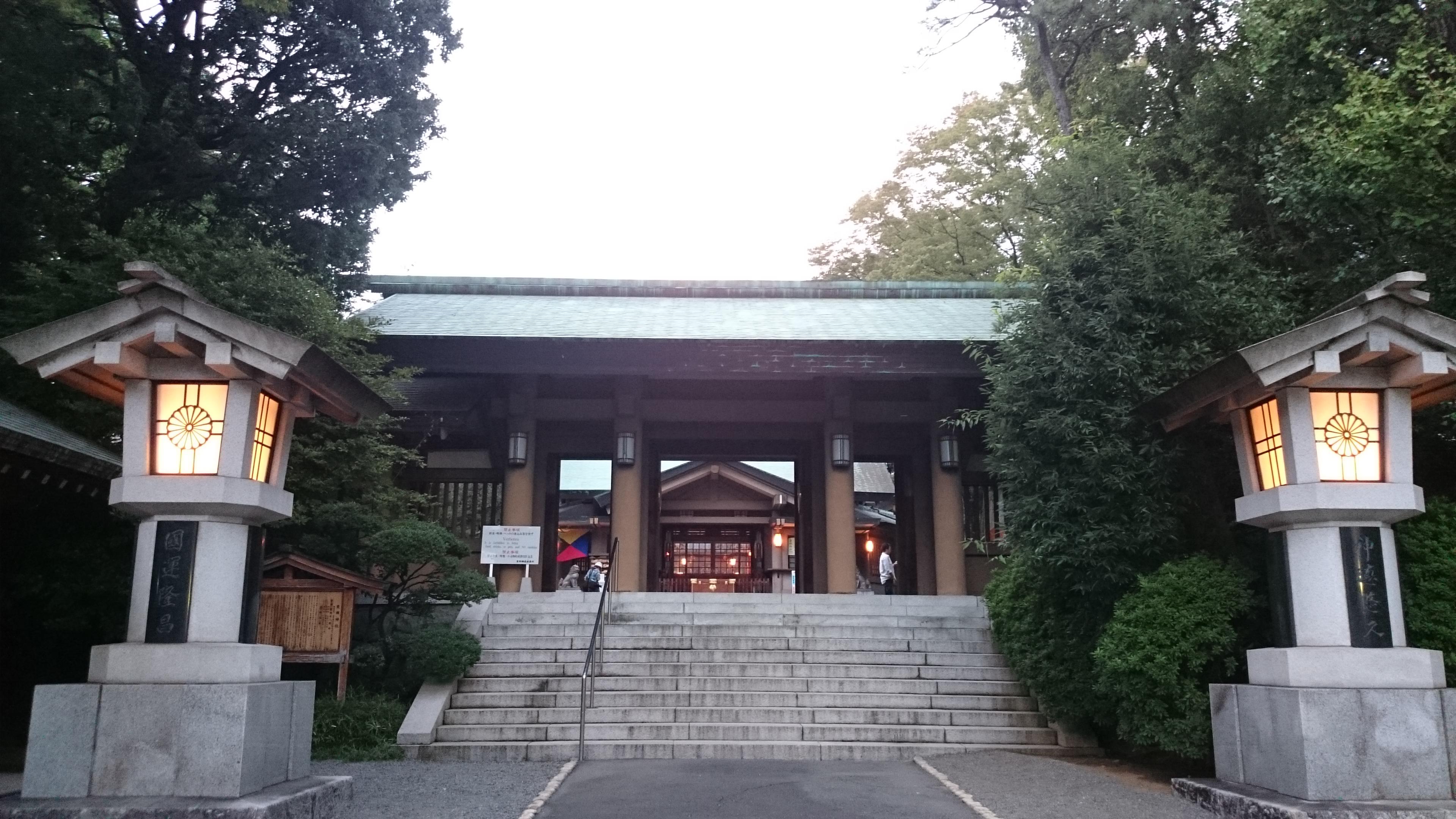 sanctuaire harajuku, Tokyo, Japon
