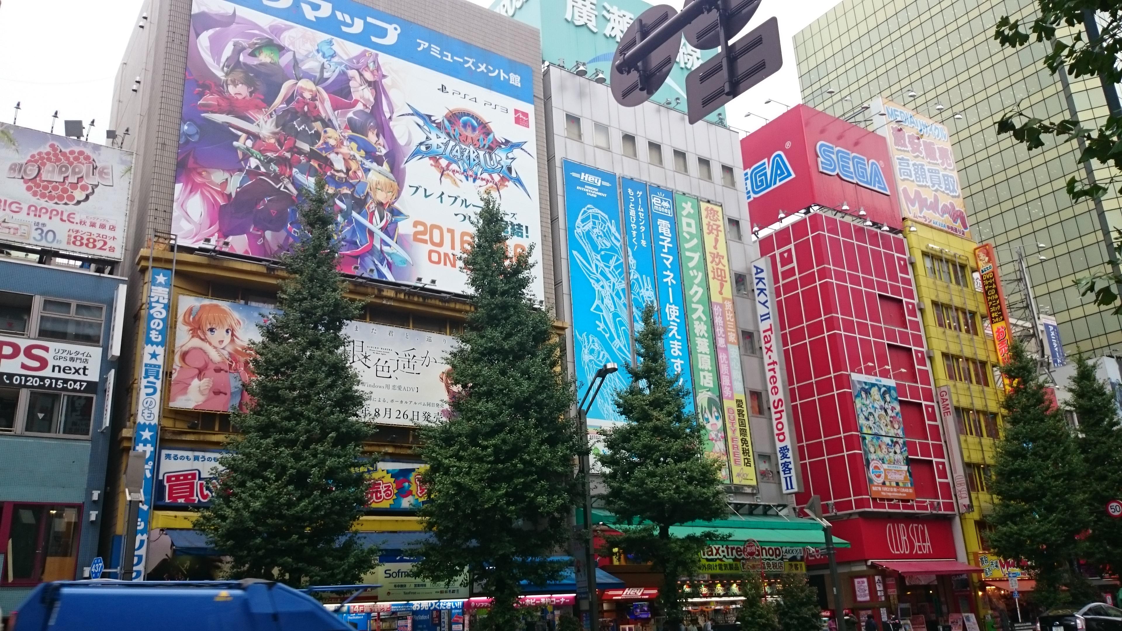Akihabara, Tokyo, Japon