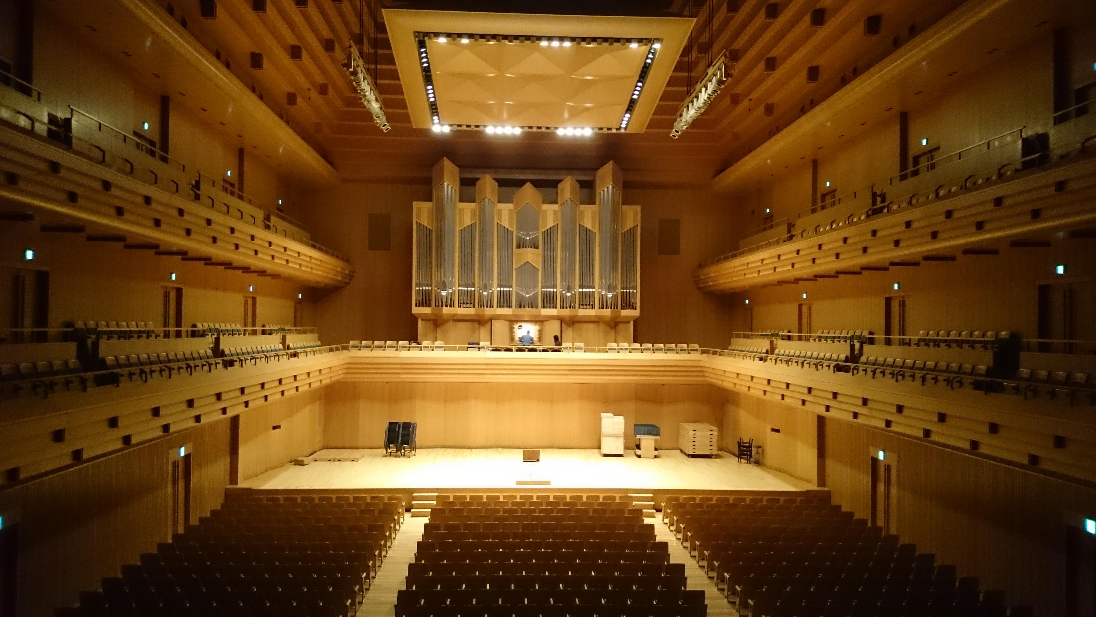 intérieur et orgue du tokyo opéra city hall , Japon