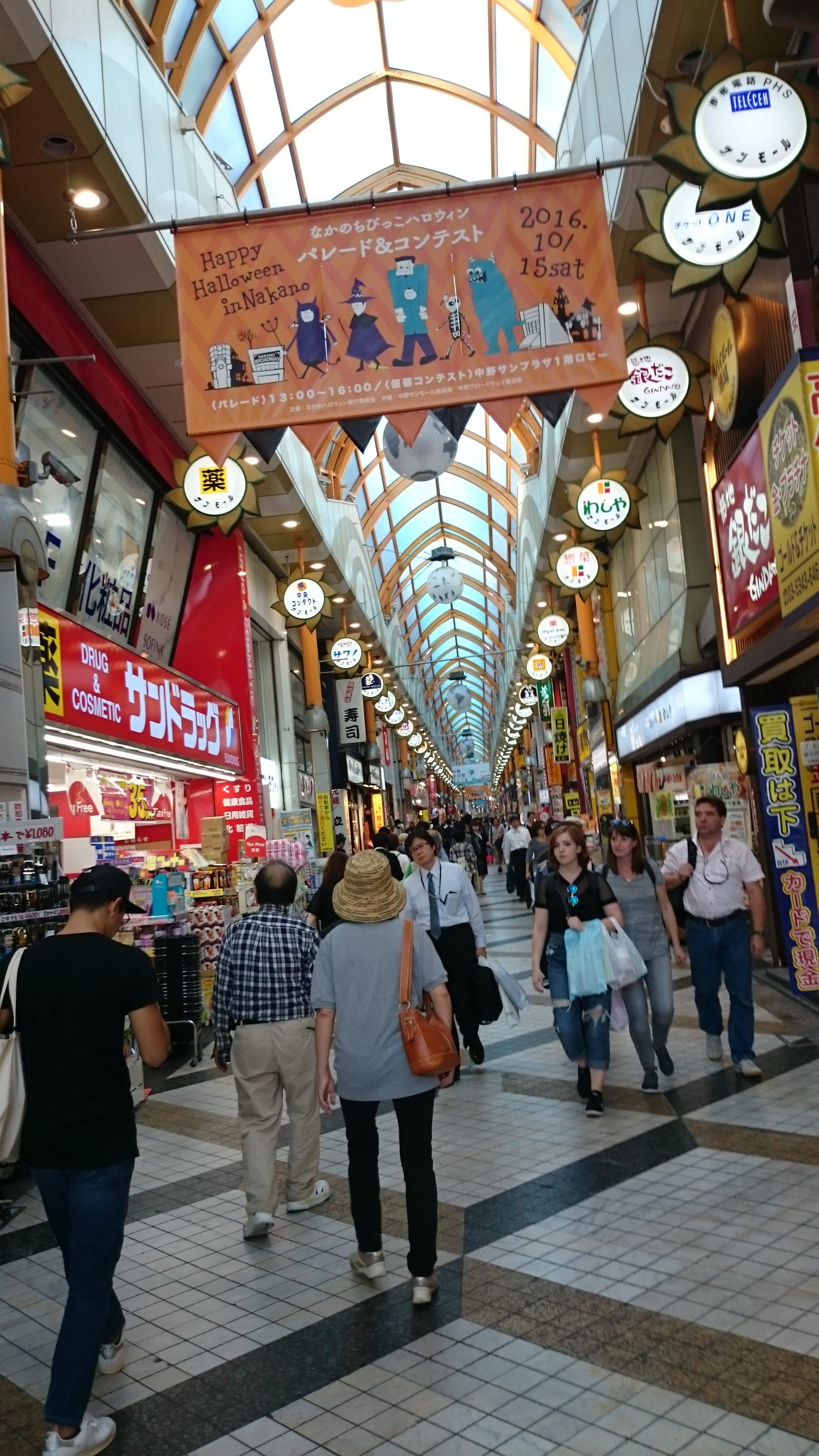 Galerie marchande à Nakano, Japon