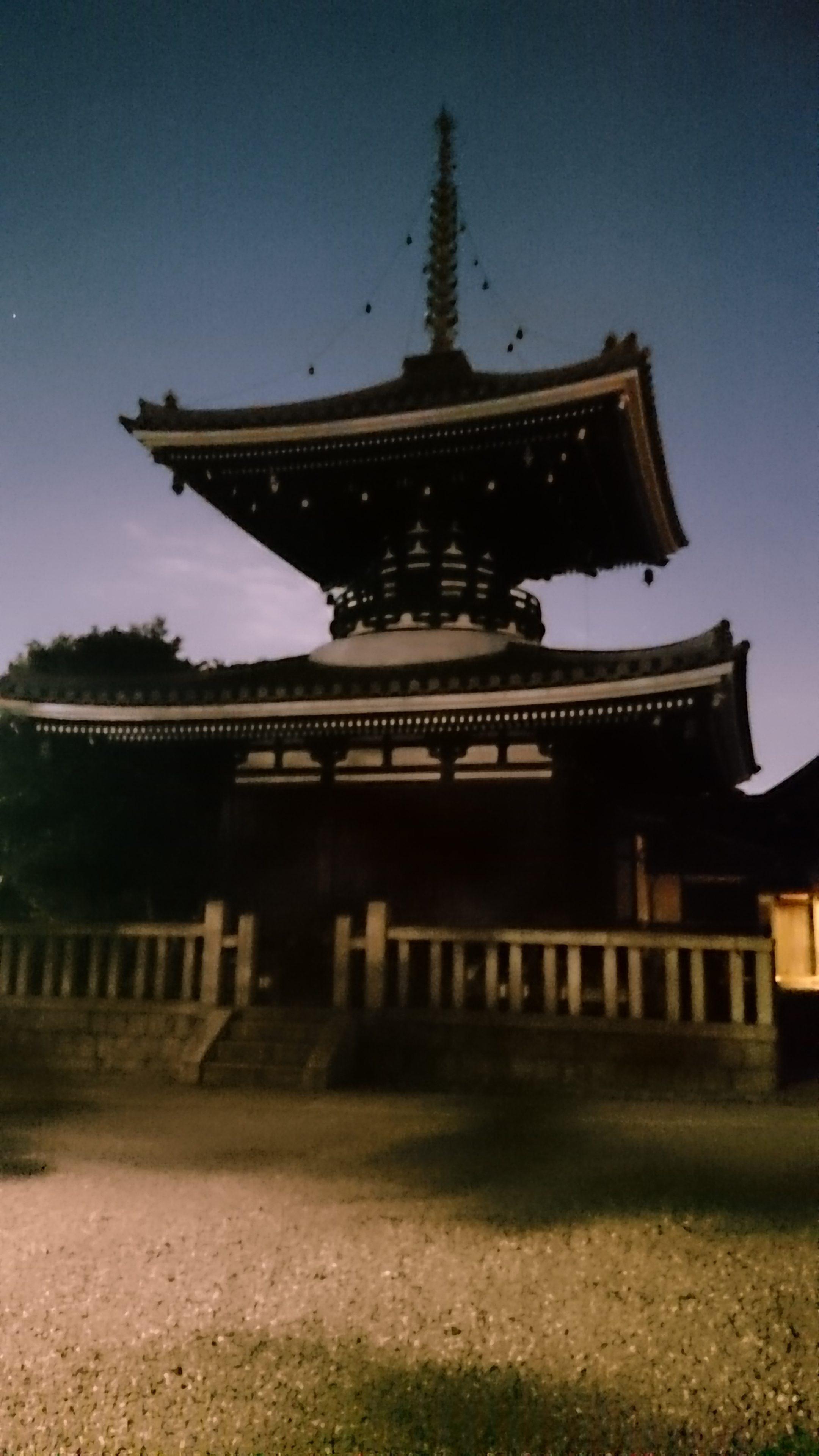 Temple gogoku-ji, Tokyo, Japon